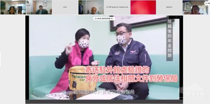 播放僑委會副委員長徐佳青說明2年除籍影片