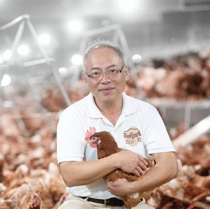Eric Lin. Photo courtesy of Mao-lin Animal Welfare Poultry Farm