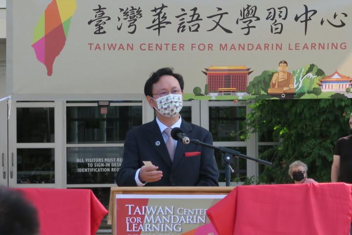 僑委會委員長童振源12日說,未來4年預計成立100所台灣華語文學習中心,期盼正體字華語教學能在美國主流社會生根發展