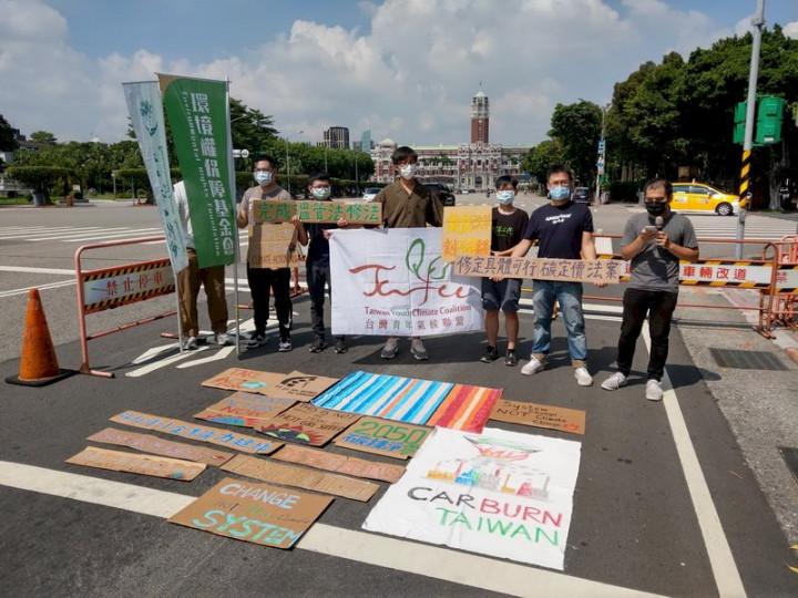 台灣青年氣候聯盟等民間團體22日在凱道舉行記者會,並向總統府遞交氣候治理七大訴求陳情書