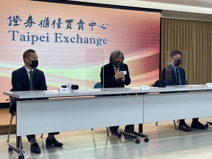電商業者PChome網路家庭董事會決議引進策略投資人中華開發金控集團、中華電信集團、廿一世紀數位經營團隊,將募資新台幣10億元。