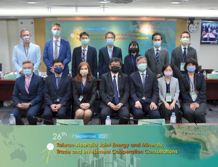 第26屆臺澳能礦諮商會議,分享淨零碳排策略布局及促進雙邊合作