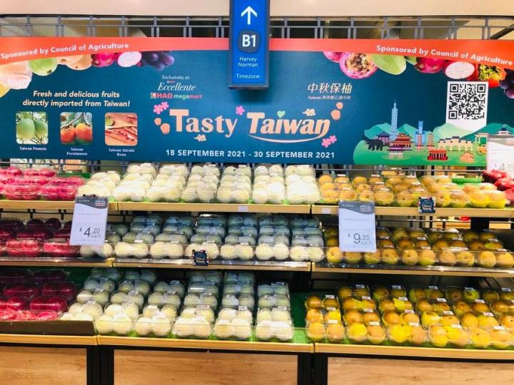 駐新加坡台北代表處梁國新代表應邀出席 Hao Mart超市舉辦「美味臺灣 Tasty Taiwan」農產品促銷活動