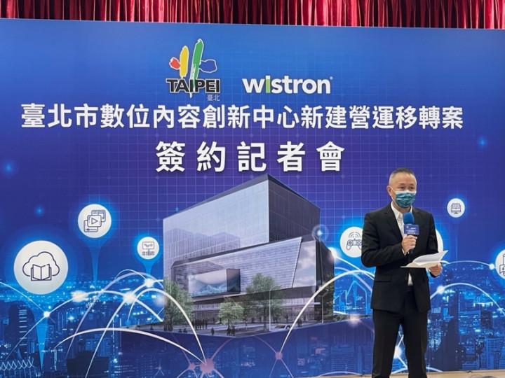 台北市數位內容創新中心BOT案14日於台北市府舉行簽約典禮,緯創總經理林建勳表示,預計於營運期第1年將引進100組新創團隊,促成新創團隊與大企業進行主題式合作。
