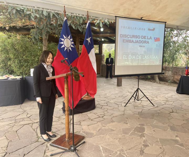 駐智利代表處辦理慶祝「九三軍人節」餐會