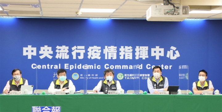 CECC officials at the press briefing on Tuesday.