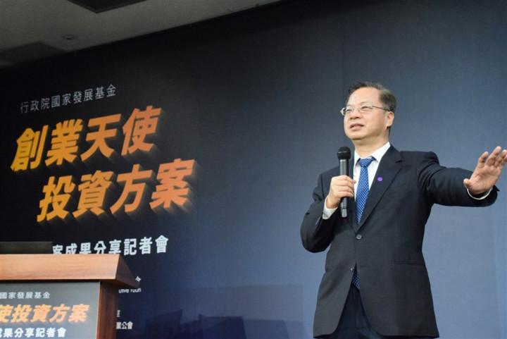 國發會主委龔明鑫(圖)10月將率領約65人的經貿投資考察團訪問捷克、立陶宛及斯洛伐克。(國發會提供)
