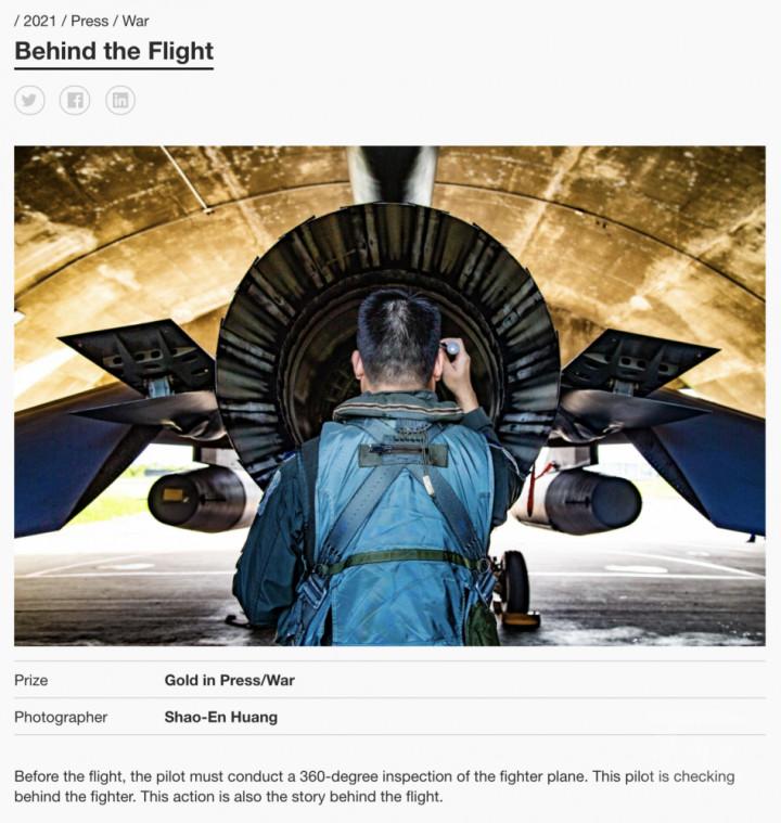 黃劭恩指出,作品命名為「Behind the Flight」,不僅表示從後方拍攝的視角,同時也雙關表示每趟飛行背後的故事。(擷取自PX3官方網站)