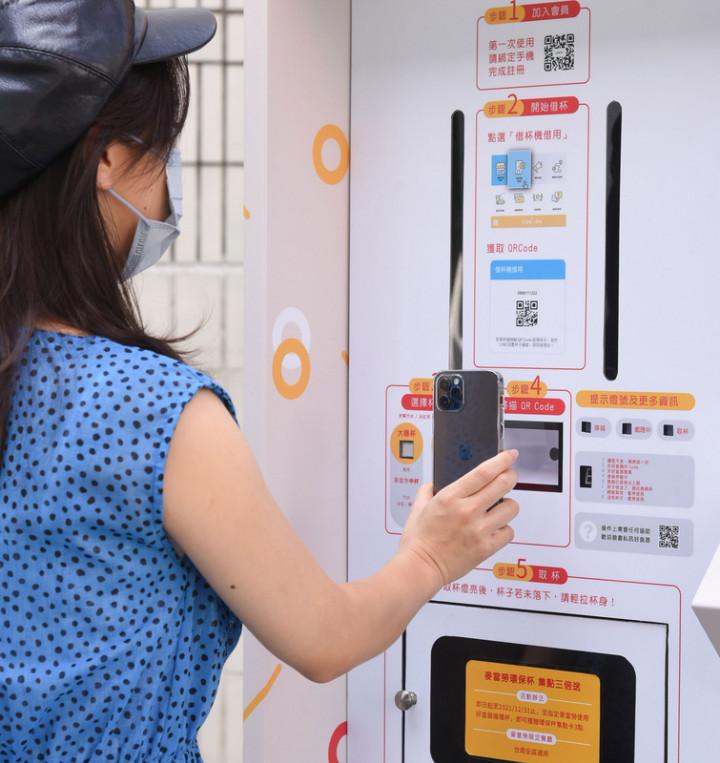 知名連鎖速食業者14日宣布與台南在地新創公司「好盒器」合作,在台南市區首度試行「循環杯自助租還站」,讓消費者可以隨時借還環保杯,盼更大範圍減少一次性飲料杯使用量。(業者提供)