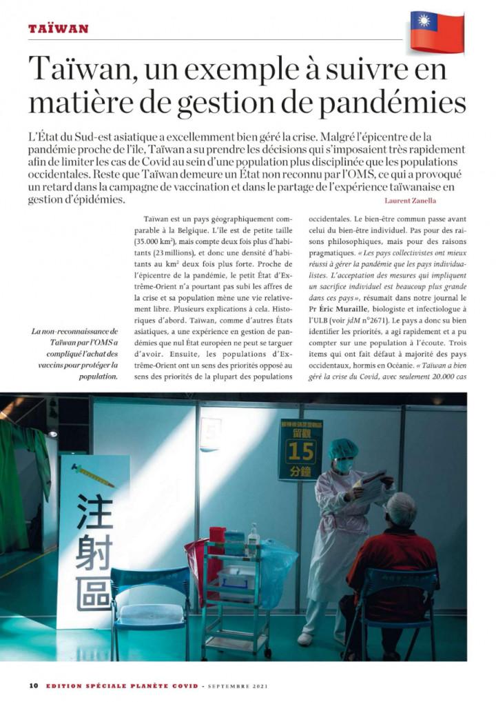 蔡明彥大使接受比利時「醫生週報」專訪 說明台灣防疫經驗