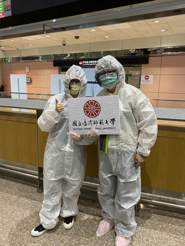 台灣師範大學國際事務處成員許慈芳(左)和同事到 機場接機,安排境外生入境和後續檢疫相關事宜。 (許慈芳提供)