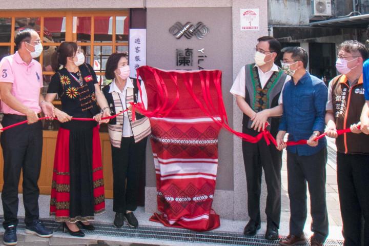 蘭陽原創館揭幕啟動儀式