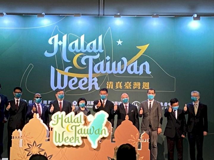 經濟部國際貿易局、外貿協會14日以線上直播方式舉辦首屆清真產品台灣週活動。