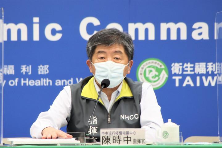 對於日本宣布再贈台50萬劑AZ疫苗,陳時中表示非常感激。(指揮中心提供)