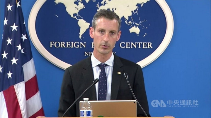 Spokesman for the U.S. State Department, Ned Price. Image taken from the press briefing of New York Foreign Press Center