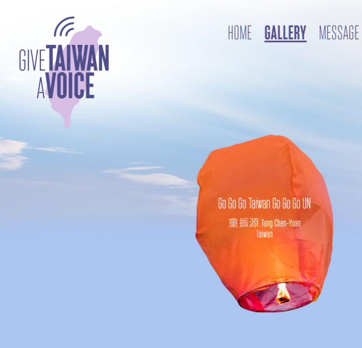OCAC Minister Tung hopes that overseas compatriots will participate in the global online sky lantern prayer activity to let the world hear Taiwan