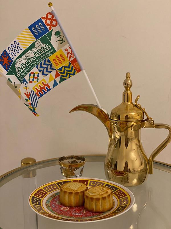 旅居利雅德台僑在疫情下歡慶中秋,並以阿拉伯咖啡搭配月餅的品嚐方式,感受那股獨特味道。