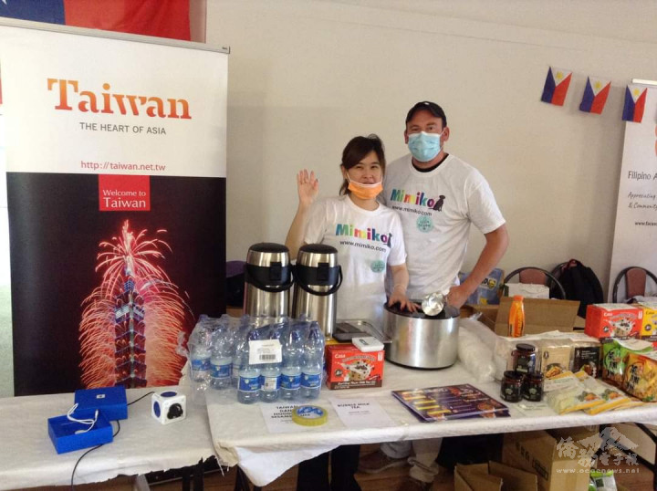 Taiwanese local business supports the community integration event