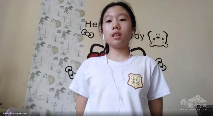 2021巴拉圭校際華語朗讀比賽,參賽同學透過視訊進行朗讀,爭取佳績