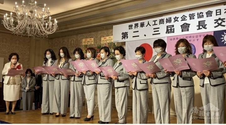 俞秀霞擔任新會員入會監誓人