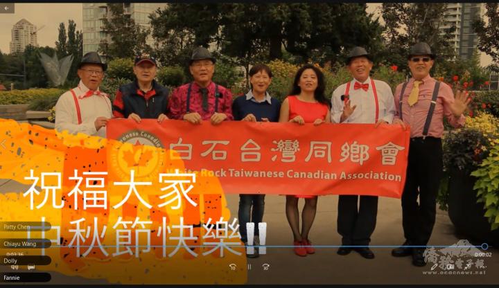 林麗珺(右3)與理事群祝福鄉親中秋節快樂