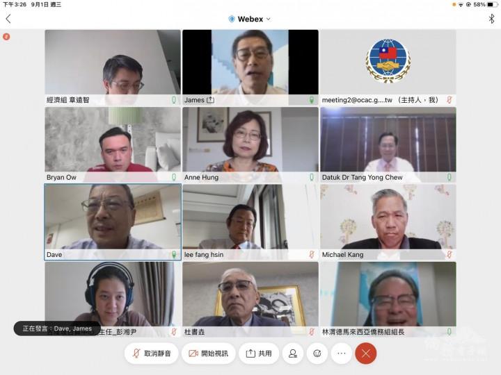 馬來西亞初選由駐馬來西亞代表處洪慧珠大使、林永昌總會長等召開線上審查會議。