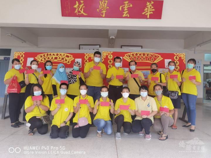 華雲學校教師領紅包合影
