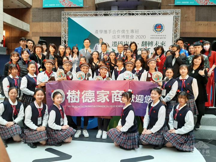109年產學攜手合作僑生專班成果博覽會