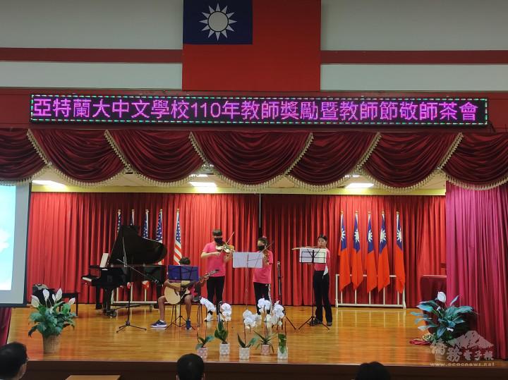 臺灣青年志工文化大使為敬師茶會提供音樂演奏