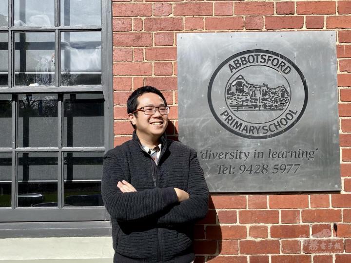 墨爾本公立雙語小學亞伯斯福特小學校長王宇生(圖片提供:王宇生。)