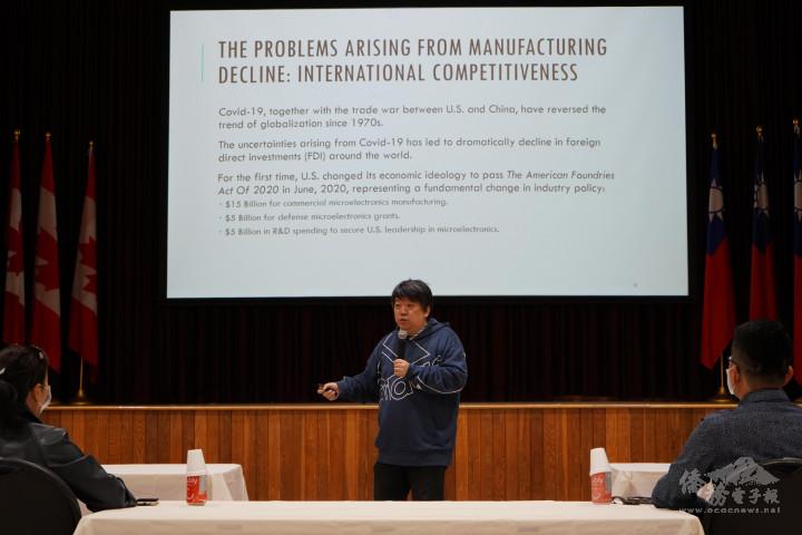 約克大學沈榮欽教授以「加拿大經濟的挑戰與臺灣的互補」為題演講。