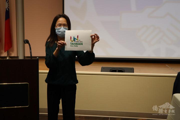 文教中心主任劉綏珍說明今年臺灣參與聯合國的三大訴求及文宣主軸