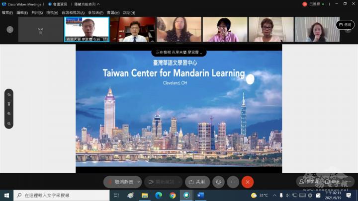 克里夫蘭中文書院校長廖宮慶(第1列左2)簡報說明該校新設置的臺灣華語文學習中心