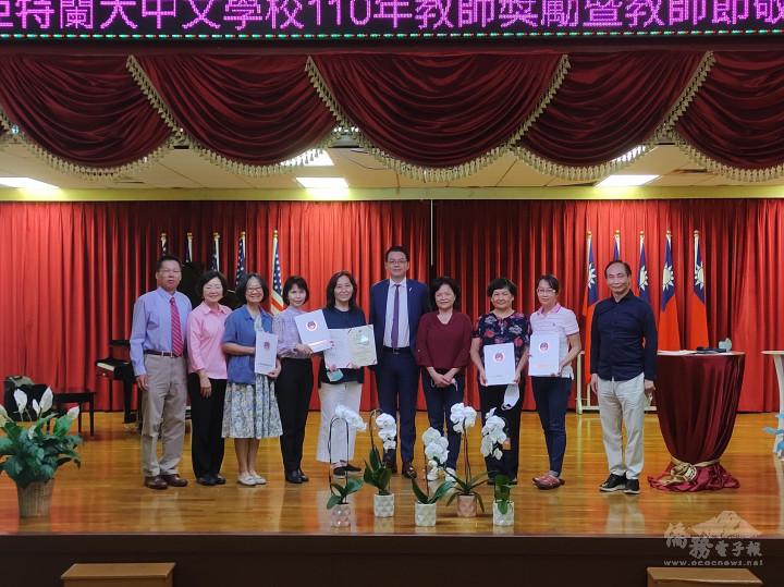 亞特蘭大中文學校教師獎勵大合照