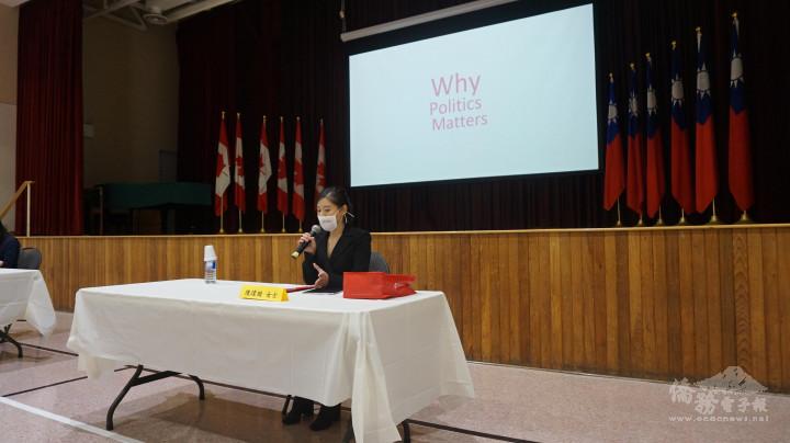 陳瑋璇「為什麼政治很重要 (Why Politics Matters) 」講述青年如何學習從政這件事。