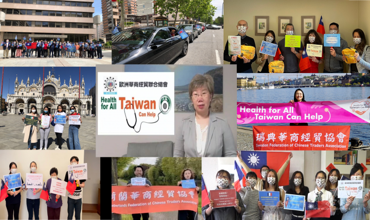 歐洲華商經貿總會會員響應世總華商經貿總會,拍攝支持臺灣加入WHA影片