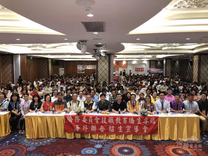 109年產學攜手合作僑生專班越南地區聯合招生宣導會