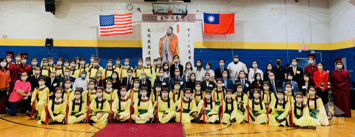 新澤西第15屆祭孔大典在新海中文學校舉行, 各界貴賓、教師、學生和家長等約200人出席典禮.