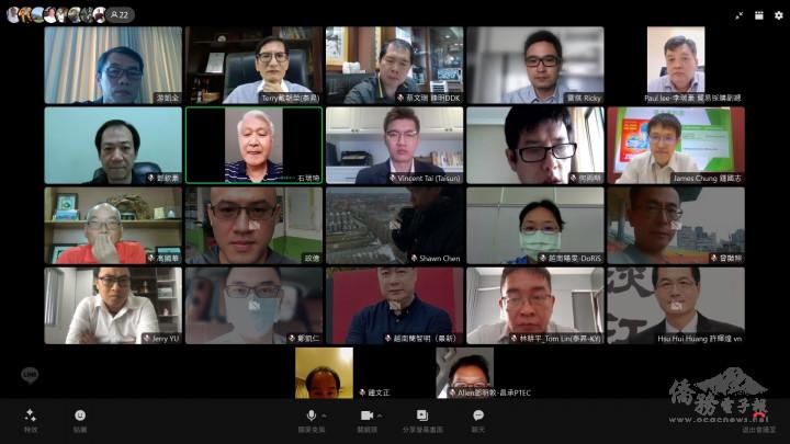 越南初選由駐越南代表處石瑞琦大使、高國華總會長等召開線上審查會議。