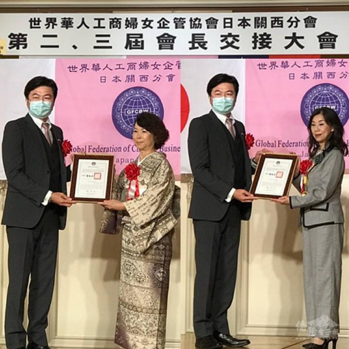 李世丙頒發感謝狀予滿任會長洪麗華(左2)、頒發賀狀予新任會長劉雯玲(右)