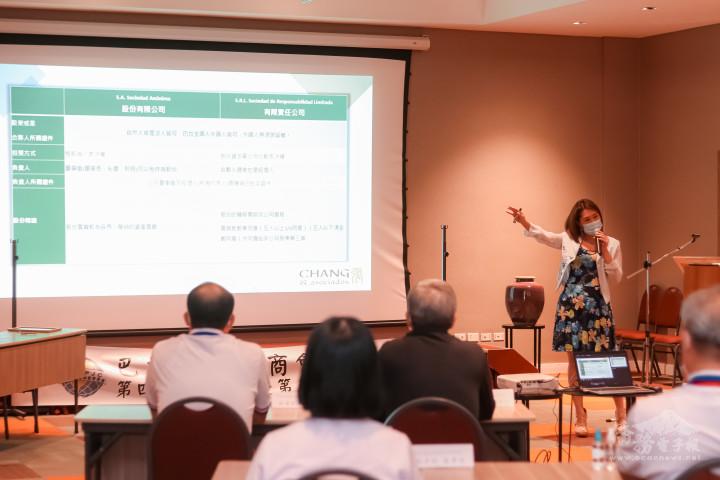 會員大會中場安排由律師張文綺主講「巴拉圭公司登記制度介紹」,向與會嘉賓及會員介紹不同公司登記制度之間的比較。