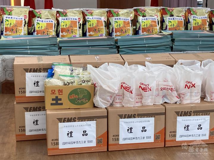 所募得善款購贈白米及月餅寄送當地清寒僑戶
