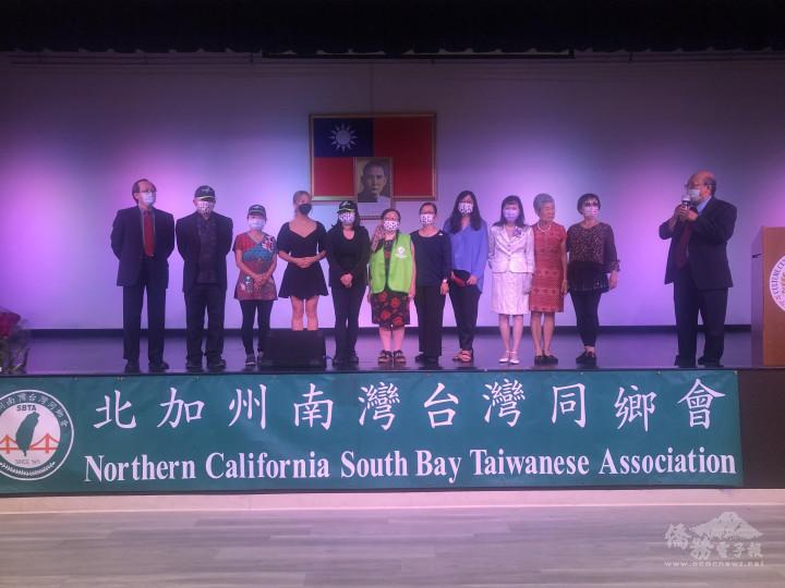 第52屆北加州南灣臺灣同鄉會幹部。
