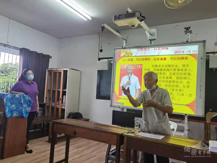 抗戰老兵凃剛為華雲學校講述抗戰歷史