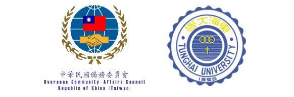 僑委會建構全球僑臺商產學合作方案 東海大學完成服務手冊