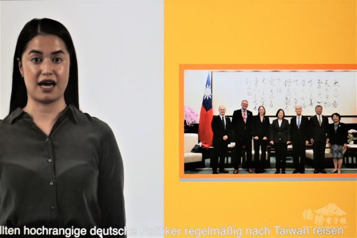 杜安妮說明德國政要應定期到訪臺灣