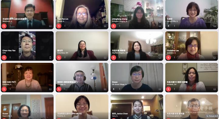 美中中文學校協會線上教師節敬師活動,與會教師及校長大合照(一)