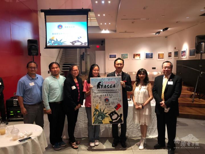 FASCA學員代表羅霏(右4)及諮詢導師致贈童振源(右3)Senior FASCA活動海報。