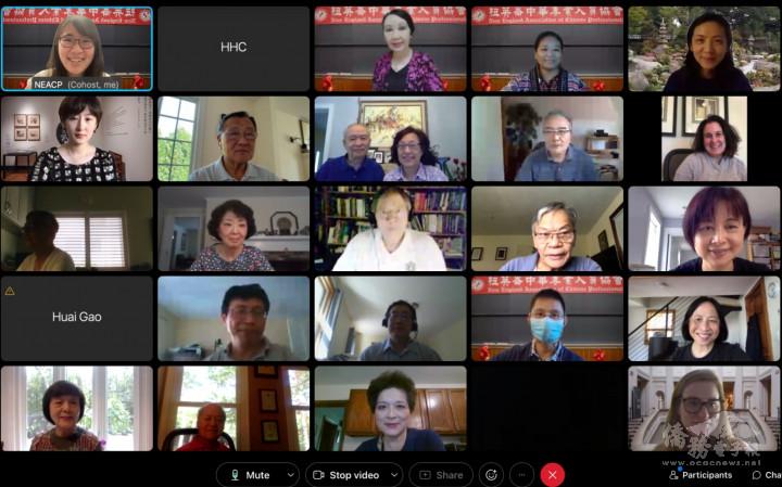 紐英崙中華專業人員協會舉行第44屆年會。