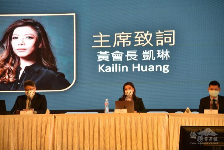 黃凱琳感謝世青會員們自上任以來的支持與幫助